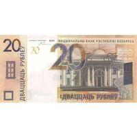 Куплю 20 рублей 2009 года серия СТ с номерами начинающимися на 96, 97, 98, 99