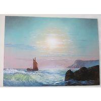 """Картина """"Рыбак и море"""""""