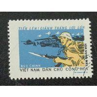К Большим Победам. Вьетнам. Дата выпуска:1973-12-20