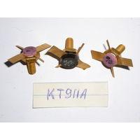 КТ911А транзисторы КТ911 911А (пополнение лотов)