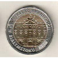 Польша 5 злотый 2020 Дворец Браницких, Белосток