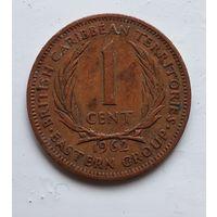 Восточные Карибы 1 цент, 1962 4-8-7