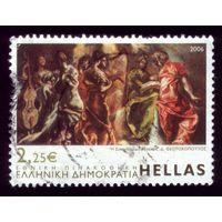 1 марка 2006 год Греция 2362