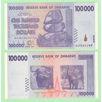 Банкнота Зимбабве 100 000 долларов 2006 UNC