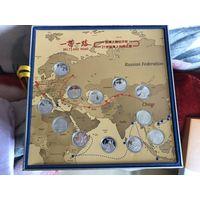 Коллекционный альбом монет стран вдоль Шелкового пути. Китай