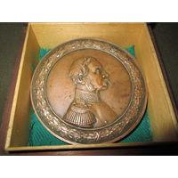 С 1 рубля!Медаль настольная в честь Его Императорского Высочества принца Петра Георгиевича Ольденбургского СПМД 1868 г