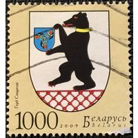 ЦІКАВІЦЬ АБМЕН! 2009, герб Смаргоні, 1000 руб