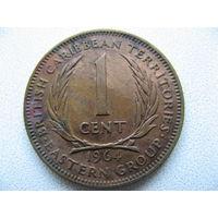 Восточные Карибы 1 цент 1964 г.