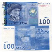 Киргизия 100 сом образца 2009 года UNC p26a