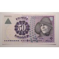 Дания 50 крон 1972 год,  - ТОРГ по МНОГИМ Лотам !!! -