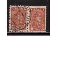 СССР-1929 (Заг.232) пара-гаш., с ВЗ,  Стандарт