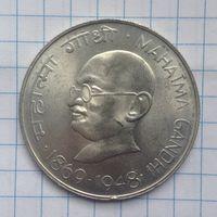 Индия 10 рупий 1948г серебро