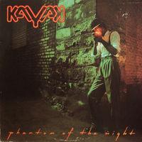 Kayak, Phantom Of The Night, LP 1979