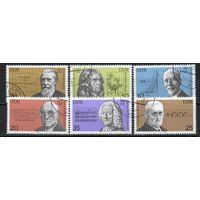 Выдающиеся личности ГДР 1981 год серия из 6 марок