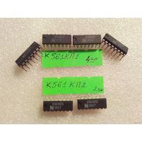 К561КП1 К561КП2 микросхема