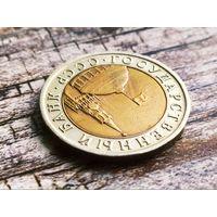СССР. 10 рублей 1991, ЛМД. Брак, холостое соударение штемпелей.