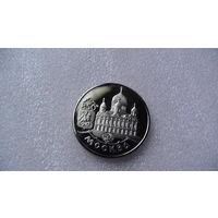 Россия 1 рубль 1997г.  Москва 850 лет. . (5). распродажа