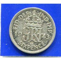 Великобритания 6 пенсов 1943 , серебро