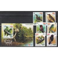 Куба Птицы 2009 год чистая полная серия из 6-ти марок и беззубцового блока