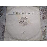 Пластинка В. И. Ленин  Речи, записанные на граммофонные пластинки в 1919-1921 годах