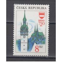 Чехия 1993  Родина - 750-летие города Брно Архитектура **