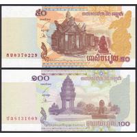 Камбоджа. Сет 50+100 риал 2001-2002 UNC