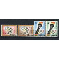 Гана - 1960 - Летние олимпийские игры - [Mi. 84-87] - полная серия - 4 марки. MNH.