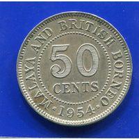Малайя и Британское Борнео 50 центов 1954