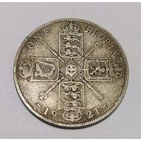 Великобритания 1 флорин ( 2 шиллинга ) 1921 год.
