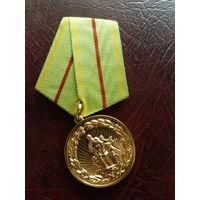 Редкая Памятная Медаль с 1 рубля