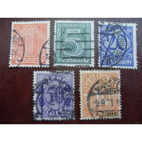 1920 Рейх. DR-DI Mi.16, 19, 20, 21, 22  (Mi.15.5 euro) служебные