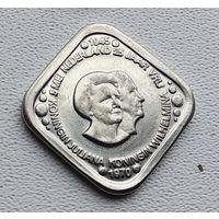 Нидерланды 5 центов, 1970 25 лет освобождения Нидерландов от фашистских захватчиков 3-14-40