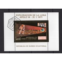 G1 - 1 шт. - ЗОЛОТО - Экваториальная Гвинея - CTO - Космос - США - Аполлон 14
