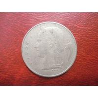 1 франк 1956 года Бельгия (Ё)