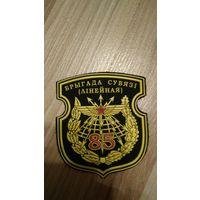 85 бригада связи