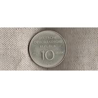 Германия ГДР 10 марок 1974/25-летие ГДР(Li)