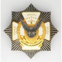 Служба дознания МВД РБ (возможен обмен)