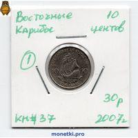Восточные Карибы 10 центов 2007 года.