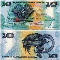 Папуа-Новая Гвинея. 10 кина (образца 1988 года, P9b, UNC)