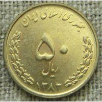 50 риалов 2004 Иран