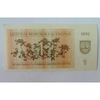 Один талон 1992г. Литва.