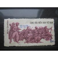 Марка - Вьетнам война