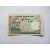Бангладеш, 2, 2011 г.