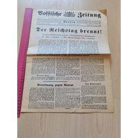 РЕДЧАЙШАЯ ГАЗЕТА СТОПРОЦЕНТНЫЙ ОРИГИНАЛ  БЕРЛИНСКАЯ НАРОДНАЯ ГАЗЕТА НОМЕР 99 ВТОРНИК 28 ФЕВРАЛЯ 1933 ГОДА ОГРОМНЫЙ ПОЖАР В РЕХСТАГЕ АУКЦИОН ВСЕГО 7 ДНЕЙ