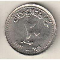Судан 20 динар 1999