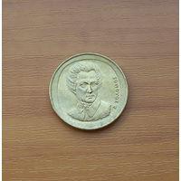 Греция, 20 драхм 1998 г., хорошее состояние