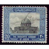 1 марка 1954 год Иордания 297