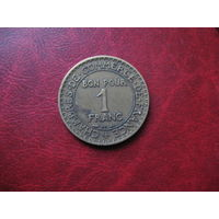 1 франк 1924 год Франция (4-ка открытая)
