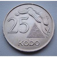 """Нигерия.  25 кобо 1973 год  KM#11   """"Первый год чекана"""""""