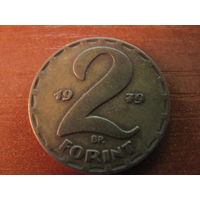 2 форинта 1979 500